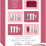 Clarins Promotion